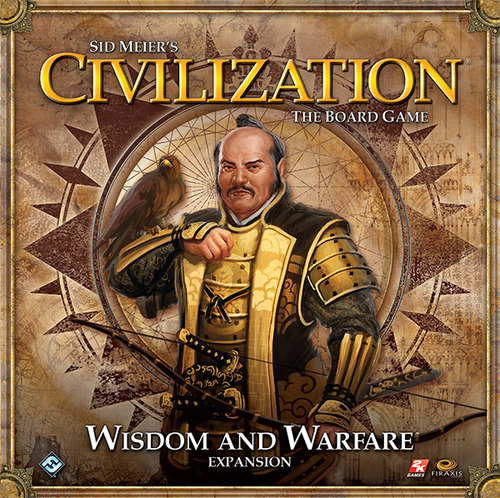 CIVILIZATION WISDOM AND WARFARE